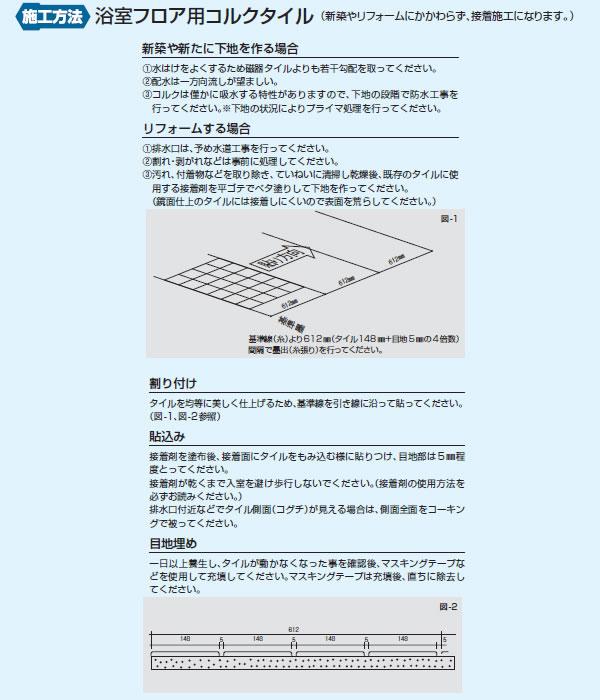 目地コーキング剤セット7mm用 ライトグレー色 YC-2BS