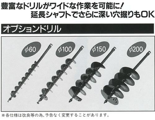 カーツ(KAAZ) オーガードリル φ100mm