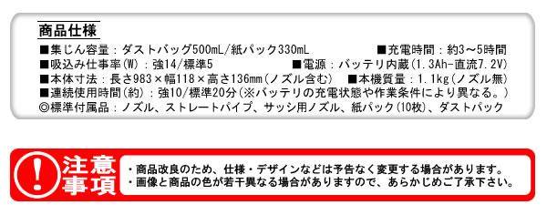 マキタ(makita) 7.2V充電式クリーナー 4076DWI アイボリー 紙パック式 充電器付