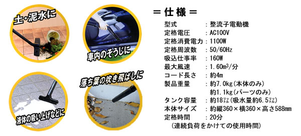 EXCELLENT KOBO ステンレスバキュームクリーナー 乾湿両用型&ブロア掃除機 VAC-2500S