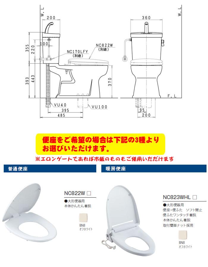 Janis(ジャニス工業) 簡易水洗便器 ジャレット 手洗い付 オフホワイト
