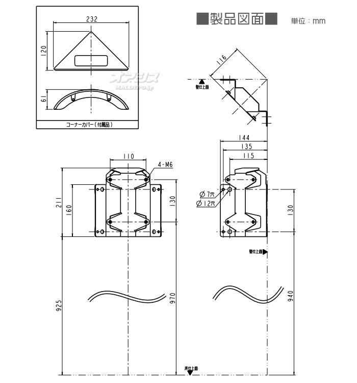 ベビーキープ用コーナー金具 F31 BC-F31