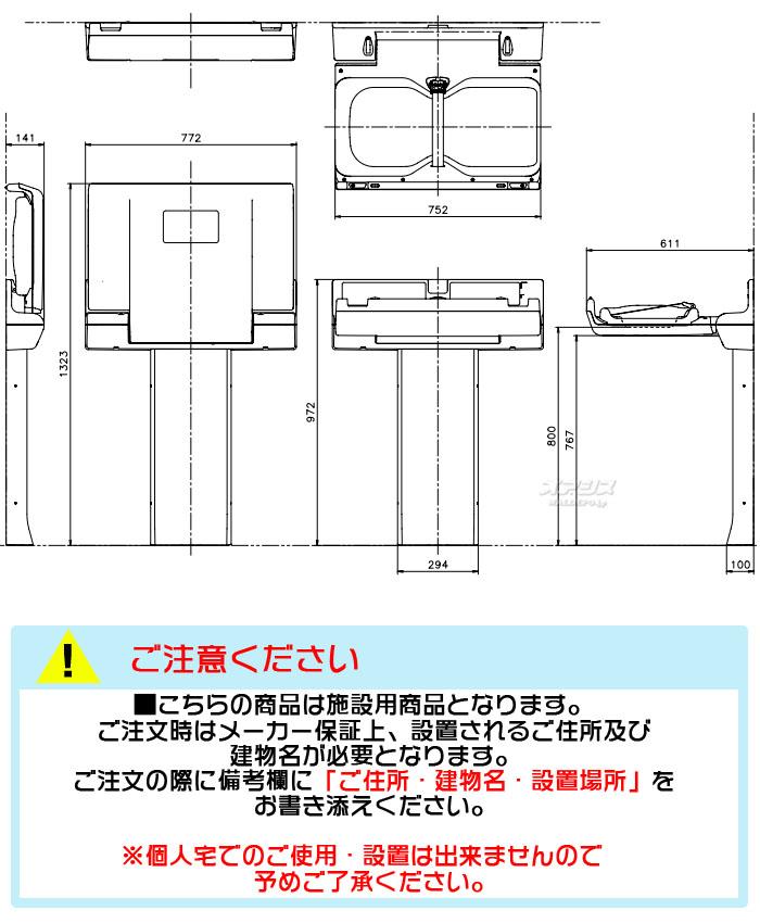 ベビーシート 横型おむつ交換台 OK21F
