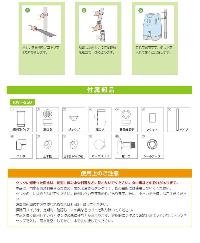 コダマ樹脂工業 雨水利用タンク ホームダム RWT-250 グレー【受注生産品・個人宅配送不可】