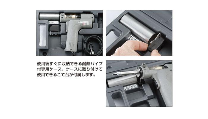 ポータブル型自動はんだ吸取器 TP-100