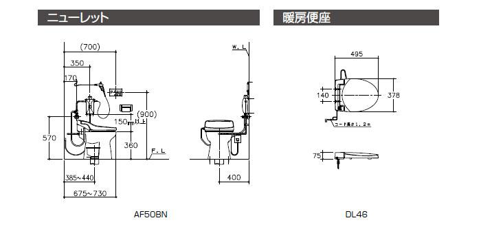 アサヒ衛陶 タンクレス簡易水洗便器 ニューレット 暖房便座 フラッシュバルブ式 AF50BNLI+DL46LI ラブリーアイボリー
