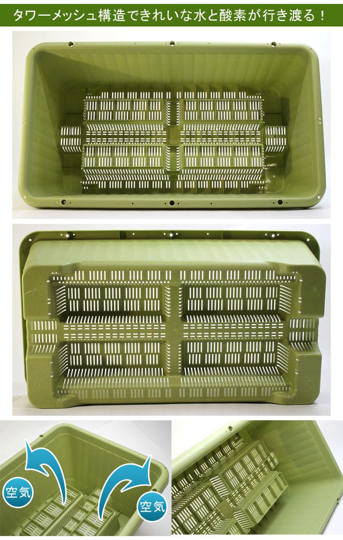 アイリスオーヤマ エアーベジタブルプランター 730 ベジタブルグリーン 幅約73cm