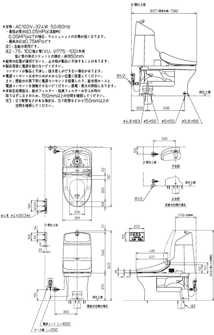 TOTO ウォシュレット一体形便器HV 手洗い付き ホワイト CES972#NW1