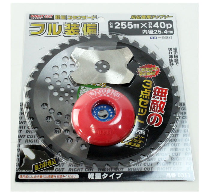 HEART(ハートフル・ジャパン) チップソー 255mm×40P 安定板 巻付防止ブレード付き 強力斜埋込チップ 軽量刃