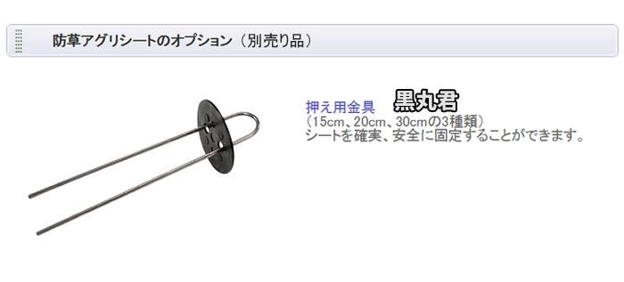 日本ワイドクロス 防草シート アグリシート 2m×100m SG1515 防草・多目的用 シルバーグレー【個人宅配送不可】