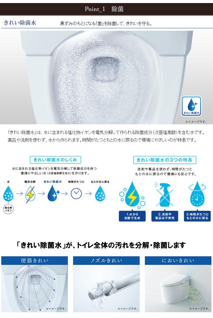 TOTO ネオレスト DH1 ホワイト リモコン付き CES9565R(NW1) トイレ 便器 低水圧対応