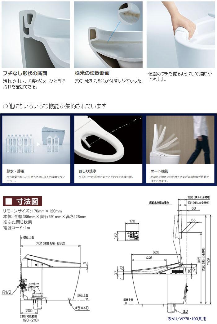 TOTO ネオレスト AH1 ホワイト リモコン付き CES9788R(NW1) トイレ 便器 低水圧対応 高機能タイプ