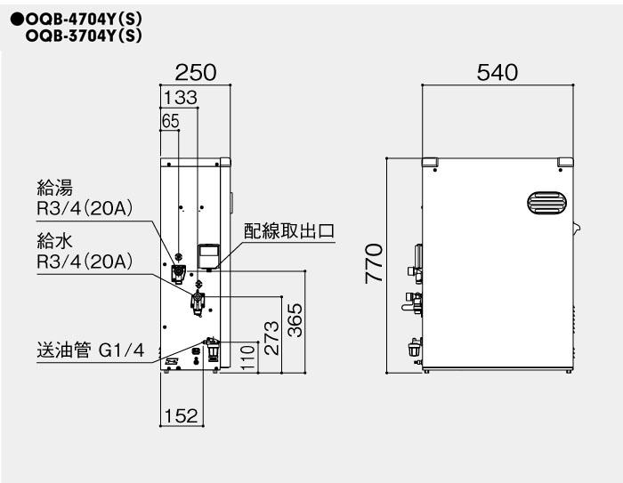 ノーリツ 石油給湯器 直圧式 OQB-4704Y 給湯専用 屋外据置型 46.5kW