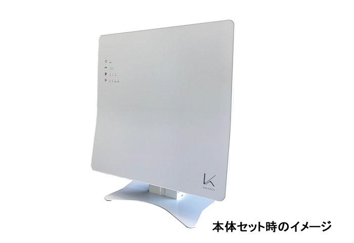 カルテック 空気清浄機 KL-W01用スタンド KL-W01-A