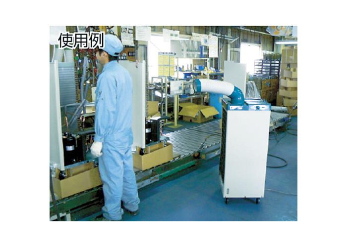 日動工業 気化式中型冷風機 クールファン CF-280N 50Hz・60Hz兼用 CF-280N