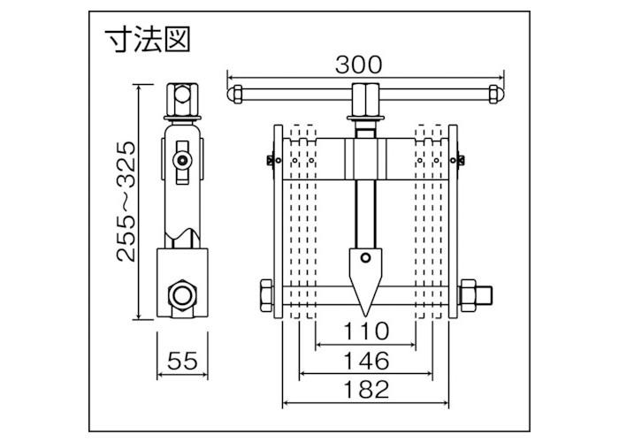 育良精機 フランジセパレーター IS-FS1320