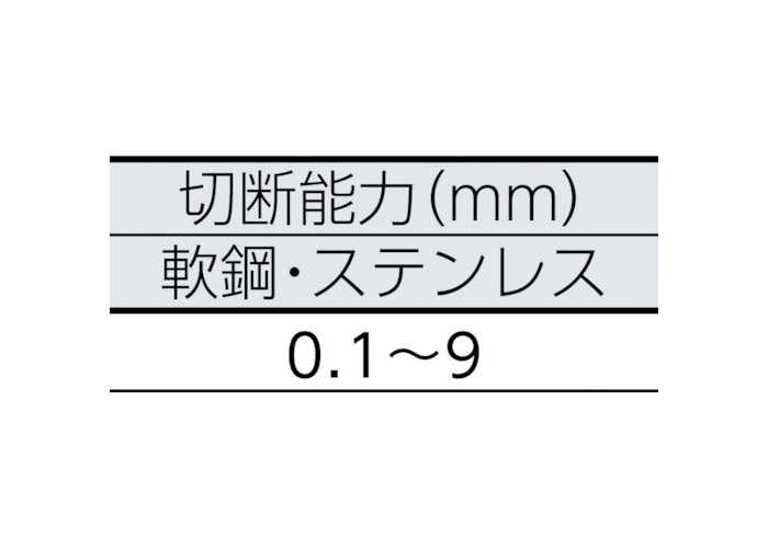 育良精機 エアープラズマカッター 100V ISK-IAP151