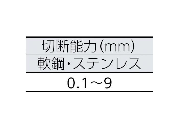 育良精機 エアープラズマカッター 200V ISK-IAP202
