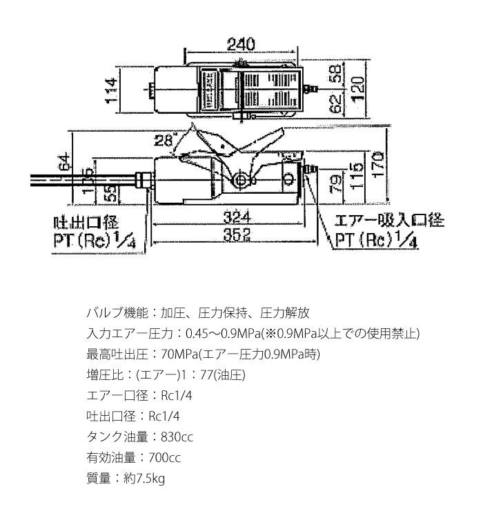 MASADA(マサダ製作所) エアー駆動ポンプ MP-850A