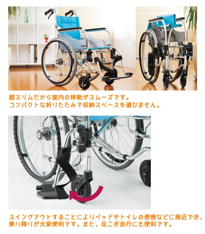 松永製作所 スリムタイプドラム型制動ブレーキ 自走介助兼用車椅子 SA-101B
