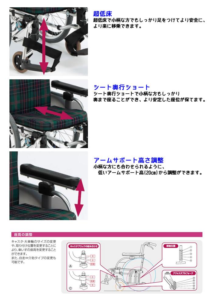 松永製作所 コンパクトセミモジュールタイプ 介助型 AR-911S