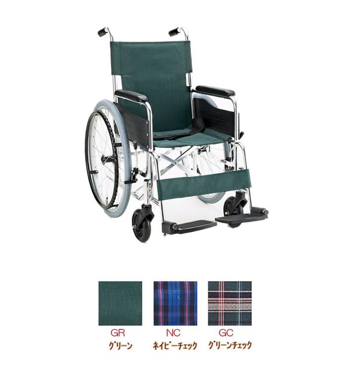マキテック セレクトKS20シリーズ 自走型車椅子