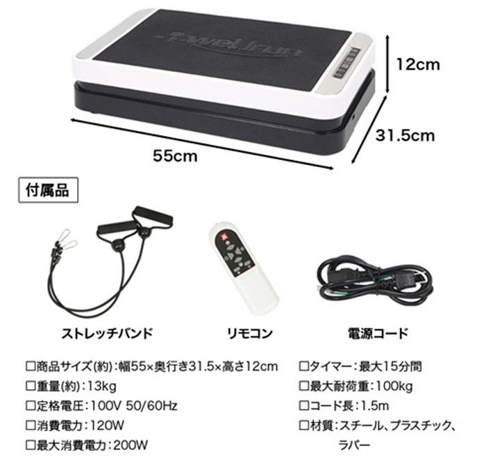 フィットネス振動マシン RC-CFM-T10