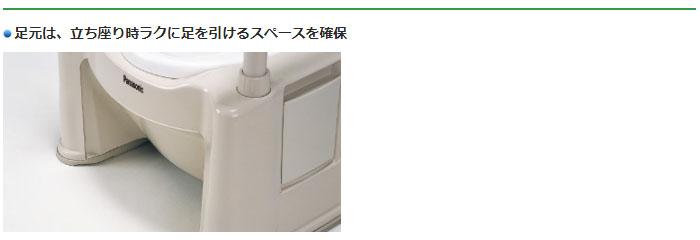 パナソニックエイジフリー 樹脂製ポータブルトイレ 座楽 SP型 背もたれ型SP ソフト便座・便フタタイプ(ベージュ) VALSPTSPS