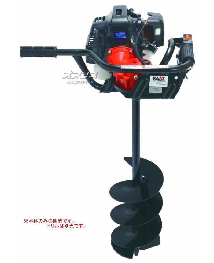 カーツ(KAAZ) エンジンオーガー AG500 47.1cc