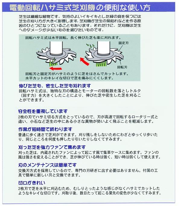 Tanaka(日立工機販売/旧日工タナカエンジニアリング) 家庭用芝刈り機 マイグリーン TML25SH2