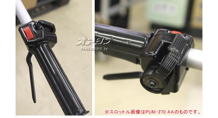Tanaka(日立工機販売/旧日工タナカエンジニアリング) 【訳有品】背負式刈払機(草刈機) PUM-270S AA 26.9cc フロートキャブ