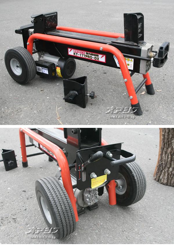 和コーポレーション 油圧式電動薪割機 KT-177PRO-DX 単相100V仕様 7.5t 大車輪 4ツ割刃セット