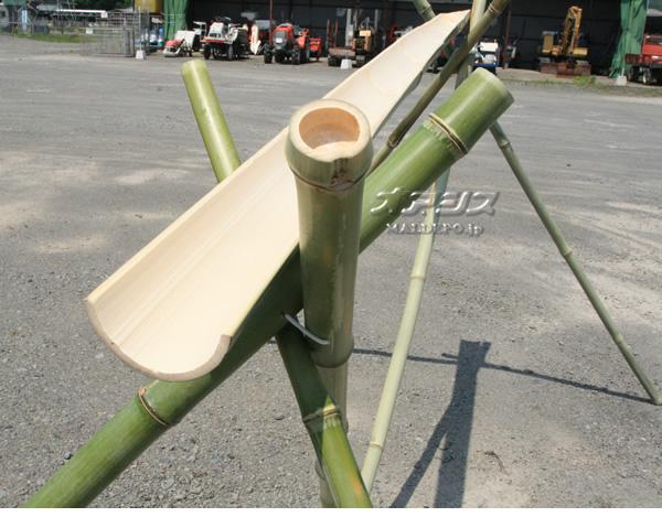 オリジナルセット商品 由布の竹 そうめん流し竹セット 200cm*1本