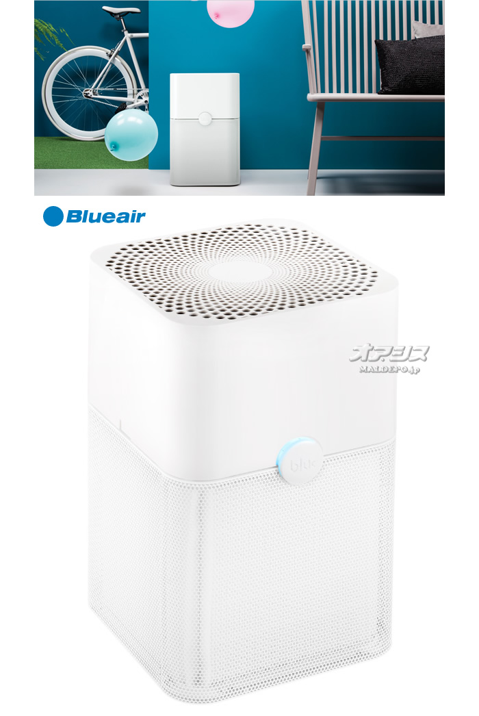 ブルーエア(Blueair) 空気清浄機 ブルーピュア(Blue Pure) 221 パーティクル(Particle) #200168【条件付送料無料】