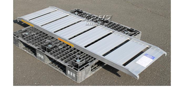 昭和ブリッジ 農機用アルミブリッジ SRC180-50-0.2(1本) 長さ180cm×幅50cm 0.2t