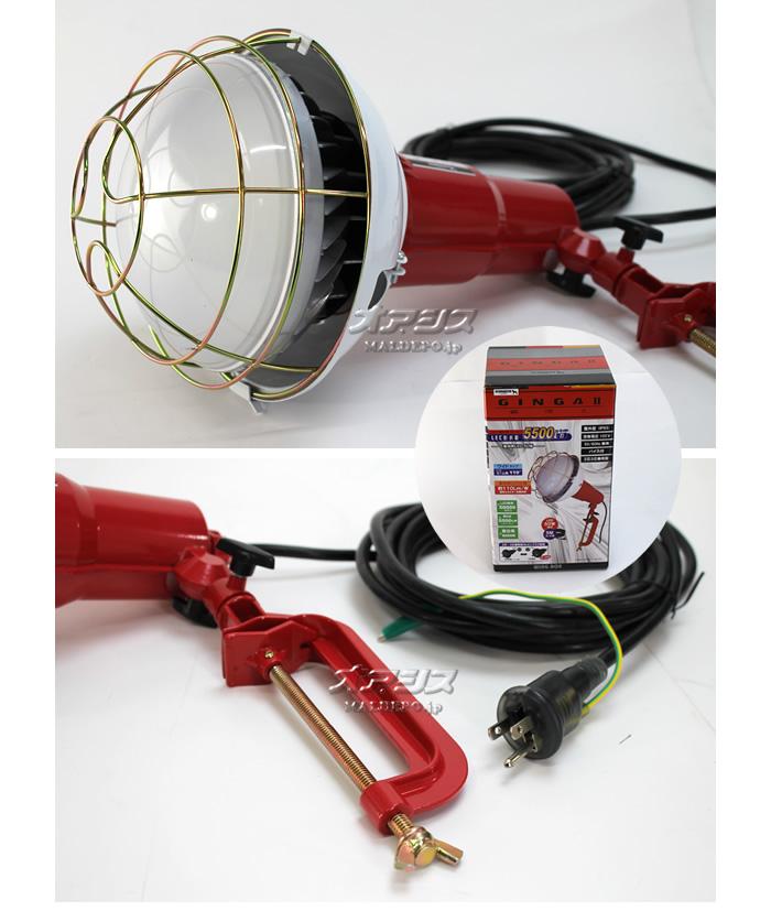 WING ACE 屋外型 バイス付 LED投光器 銀河II LA-5005LED-2 4台セット 50W 5000Lm 昼白色【地域別運賃】
