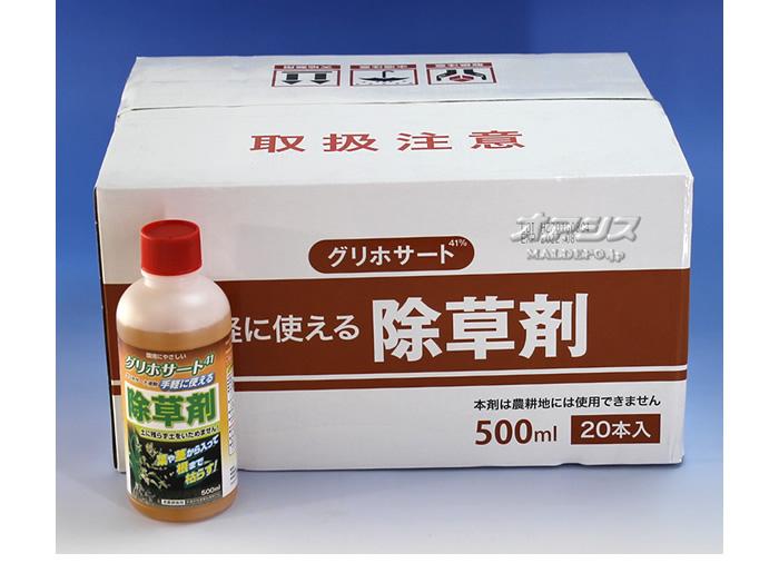 非農耕地用 除草剤 グリホサート 41% 500mLx20本入