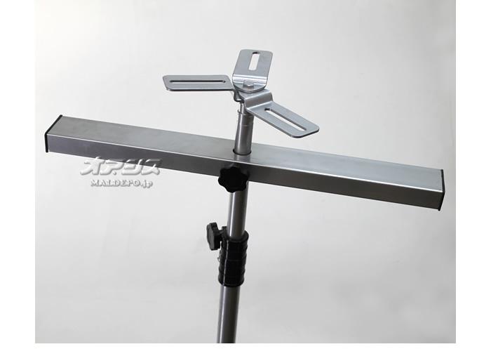 マルチスタンド(折畳式回転灯・投光器取付台) ST-31B