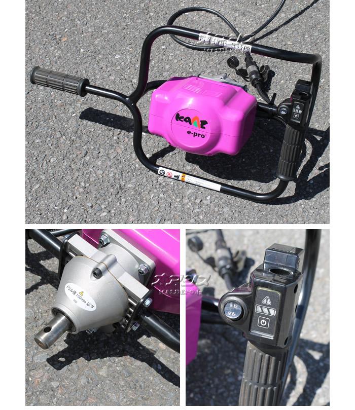 カーツ(KAAZ) バッテリー式電動オーガ e-pro AG【条件付送料無料】