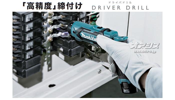 マキタ(makita) 7.2V充電式 ペンドライバドリル DF012DSHX 青 充電器・バッテリ2本・アルミケース付