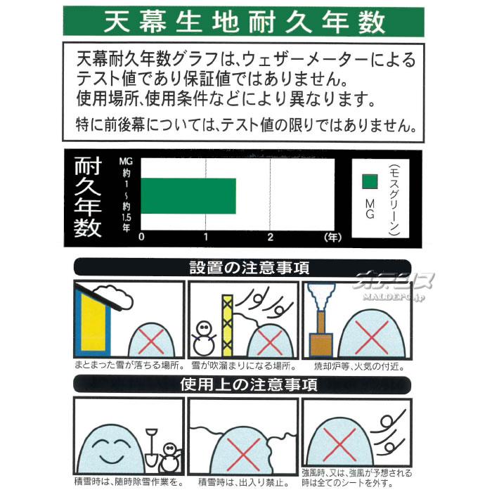 南栄工業 パイプ車庫 CP-22 MG 埋め込み式 グリーン 前後幕無し【地域別運賃】