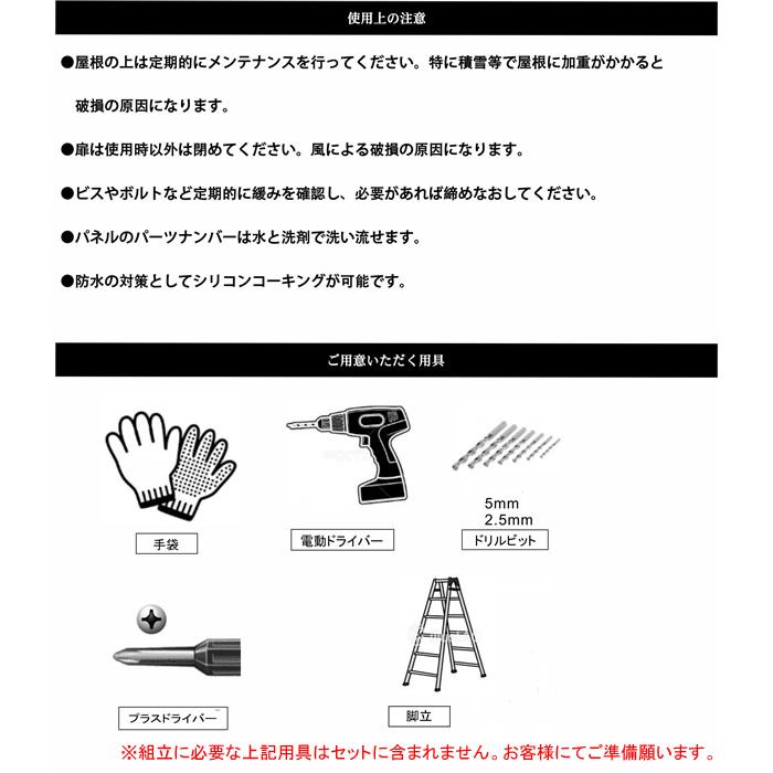 メタルテック メタルシェッド(物置) MB-4x6【地域別運賃】