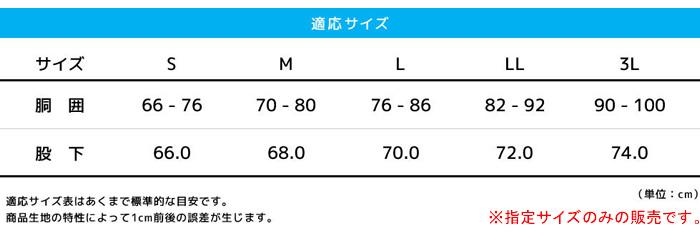 田中産業(TANAKA SANGYO) 伸縮性ゴアテックス Bloomパンツ ブラック