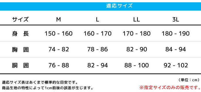 田中産業(TANAKA SANGYO) 伸縮性ゴアテックス Bloomサロペット ロイヤルブルー