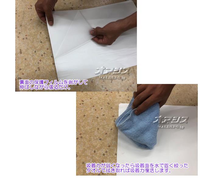 南栄工業 ソーシャルディスタンスステッカー 3枚入 感染予防・着席不可【受注生産品】【法人値引有】