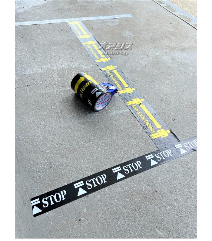 ダイヤテックス パイオラン 標示テープ ソーシャルディスタンス・ストップセット プレゼント付
