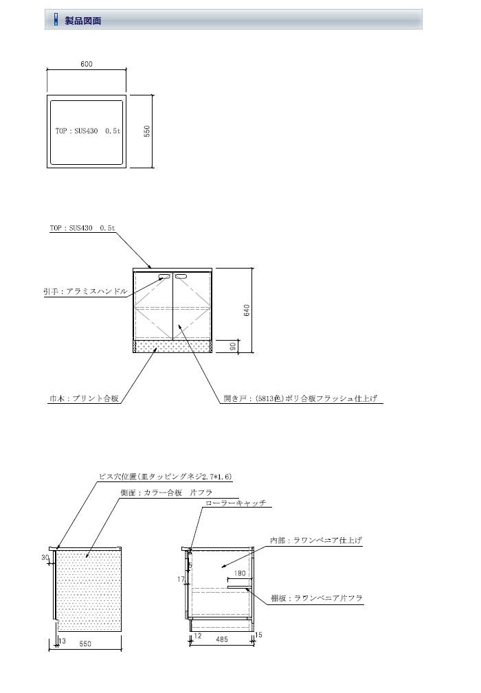 アエル 【受注生産品】公団タイプ ガス台600(バックガードなし) SG-600