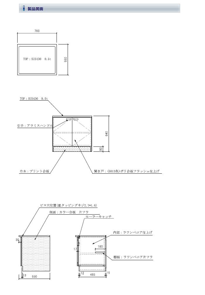 アエル 【受注生産品】公団タイプ ガス台700(バックガードなし) SG-700