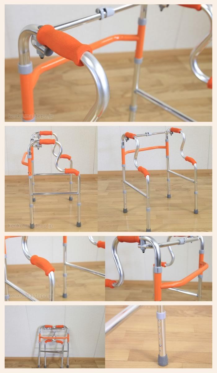 【中古】固定型歩行器 2段式 オレンジ