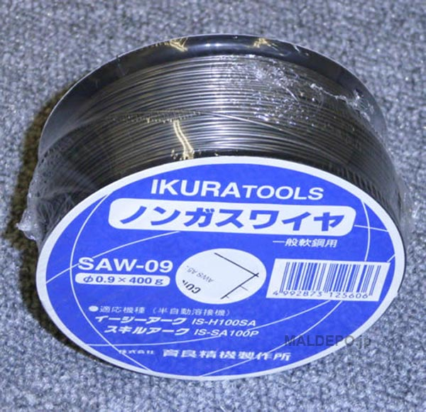 育良精機 軟鋼用ノンガスワイヤー φ0.9mm×400g SAW-09